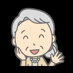 年配女性のご利用者様の声